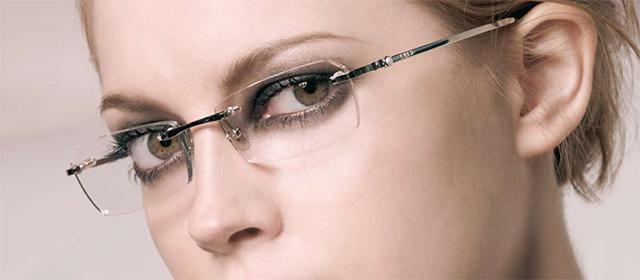 Dioptrické brýle